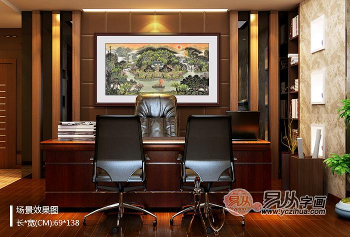 中式风格室内设计初探