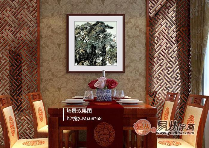 客厅里适合挂什么山水字画