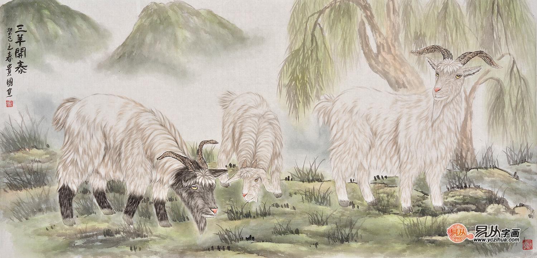 适合客厅装饰的动物画