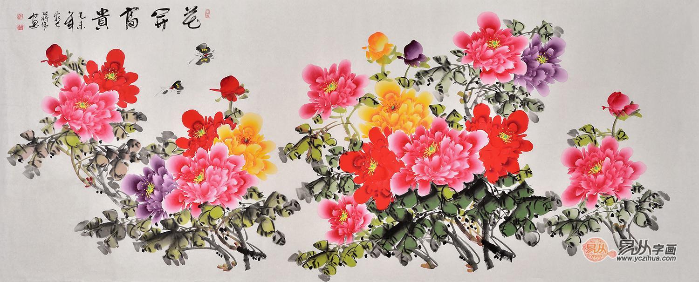 国画牡丹图 蒋伟写意花鸟画作品《花开富贵》