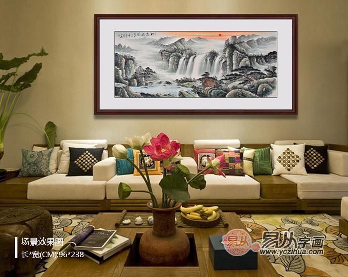 """中国山水画是中国人情思中最为厚重的沉淀。黄宾虹说:中华大地,无山不美,无水不秀。又说:美在于山川浑厚,草木华滋。山川之浑厚在于用笔之 黑密,草木之华滋归源于用墨之""""简""""""""淡""""。从这幅聚宝盆山水画中,我们可以集中体味中国画的意境、 格调、气韵和色调。所以说山水画便是民族的底蕴、古典的底气。   我国地大物博,领土富饶,江山多姿,有许多壮丽秀美的山河大川,翻开古典诗书,我们看到许多赞美祖国壮丽山河的诗词古句不胜枚举。风景山水画更是倍受文人墨客的青睐,或大气磅礴,云雾飘渺,青山绿水"""