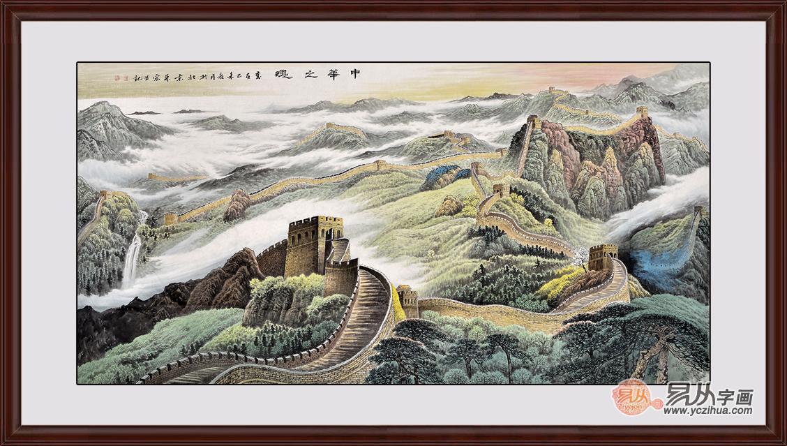 著名画家李林宏作品《中华之魂》