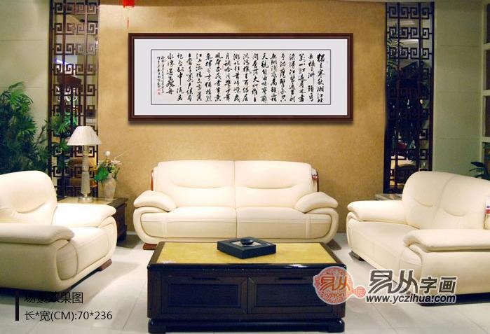 欧式沙发古典场景图