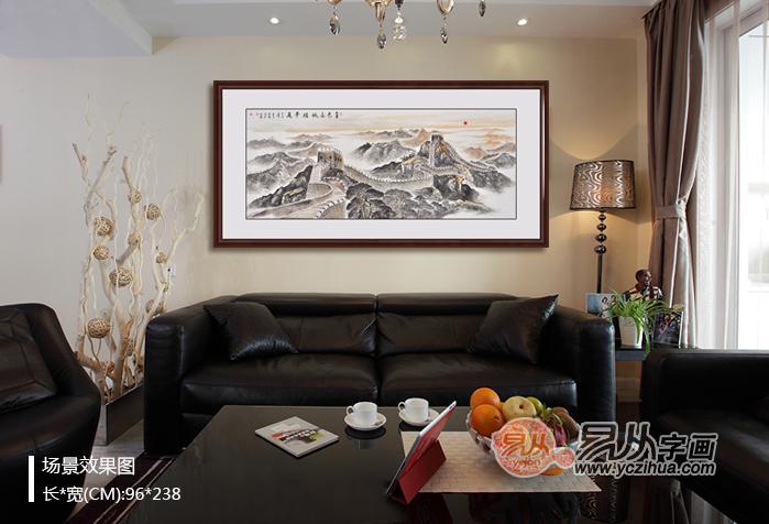 客厅沙发风水 金色长城大靠山