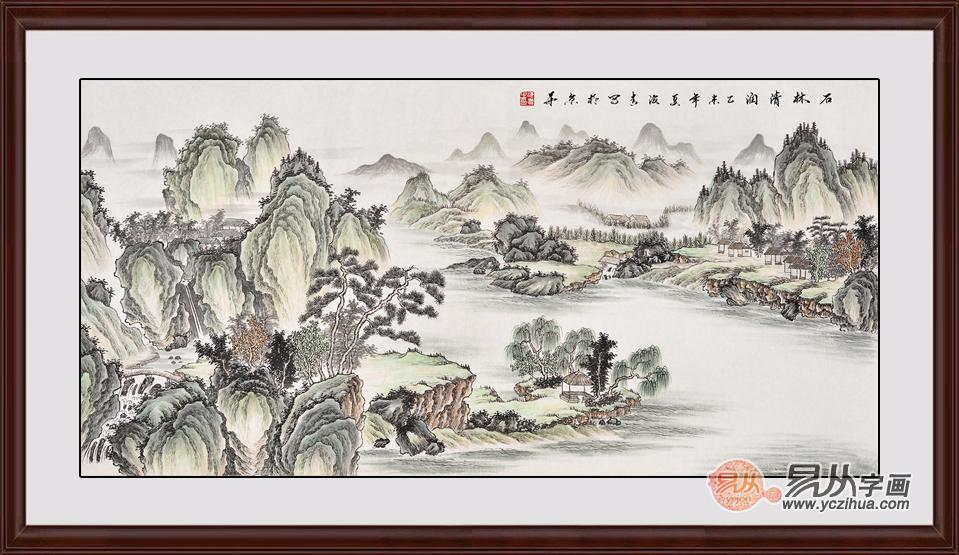 小写意山水画 画家刘海青国画作品《石林清润》作品来源:易从字画