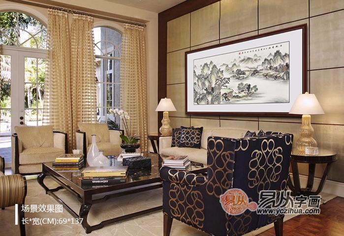 客厅装饰画的选择要注意什么-易从字画商城