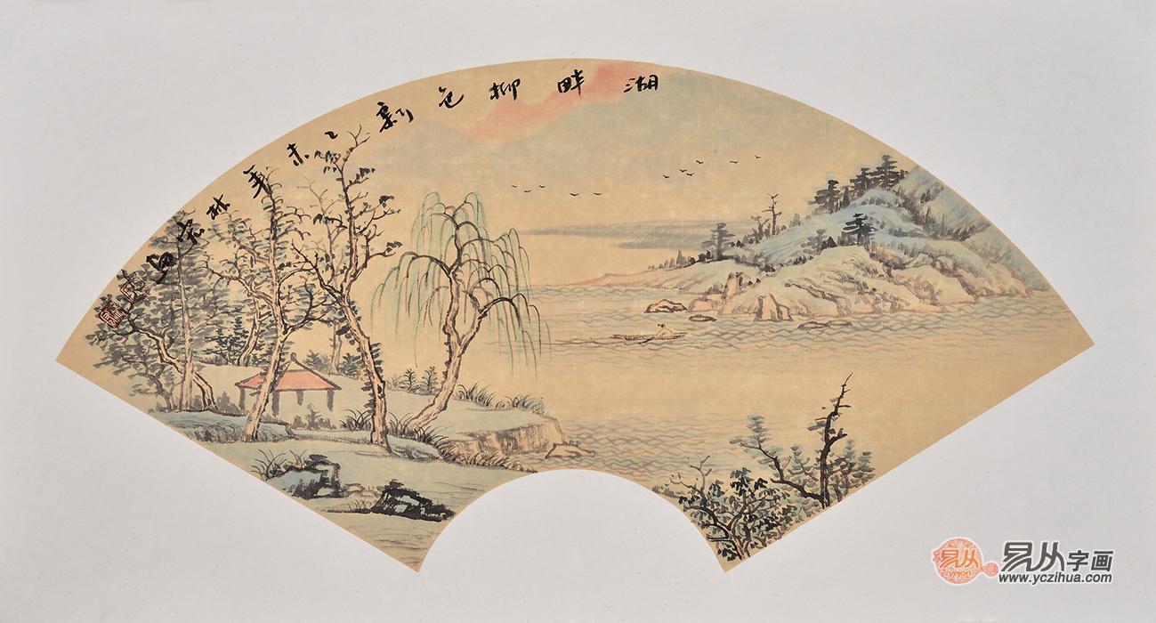 李林宏国画作品写意山水画《湖畔柳色新》