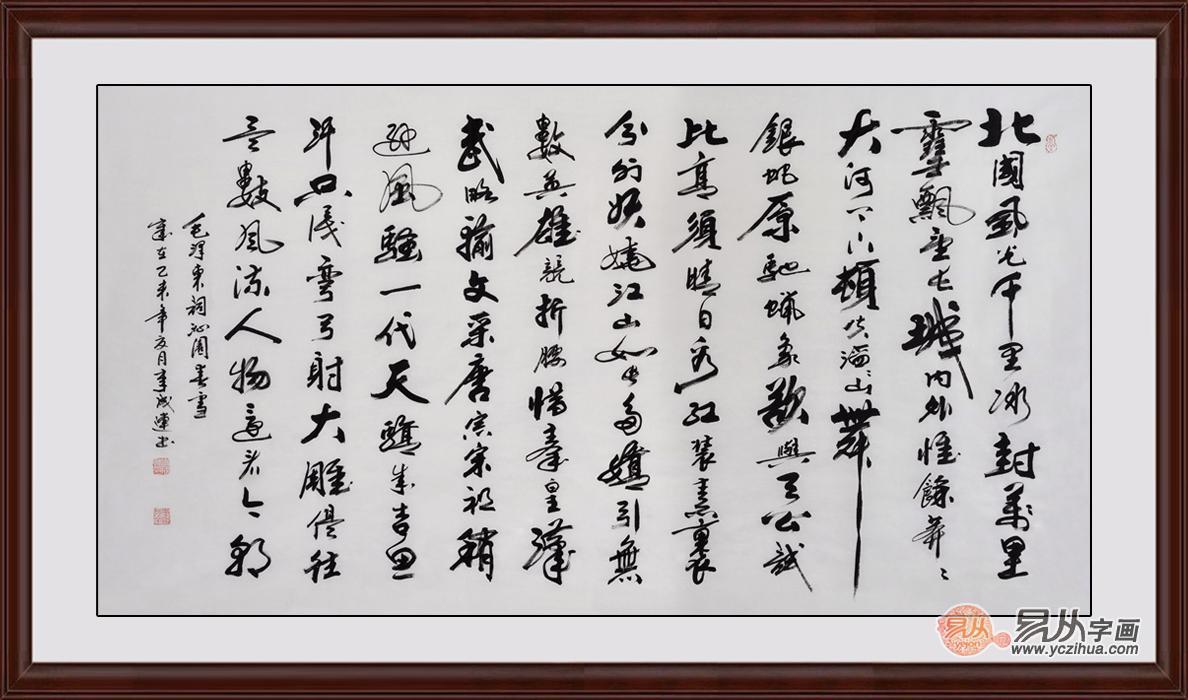 中堂字画楷书-宾馆大厅字画写什么字好 豪放诗词彰显宾馆大气品位