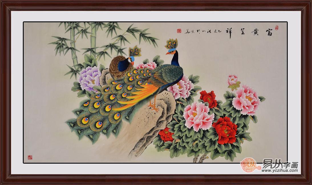 工笔画牡丹图 著名画家张洪山花鸟画作品《富贵呈祥》作品出自:易从