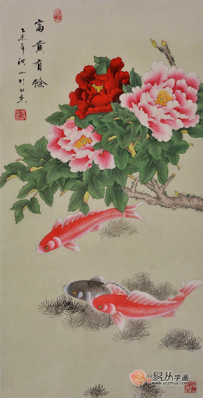 工笔花鸟画家张洪山手绘家居装饰画作品《富贵有余》
