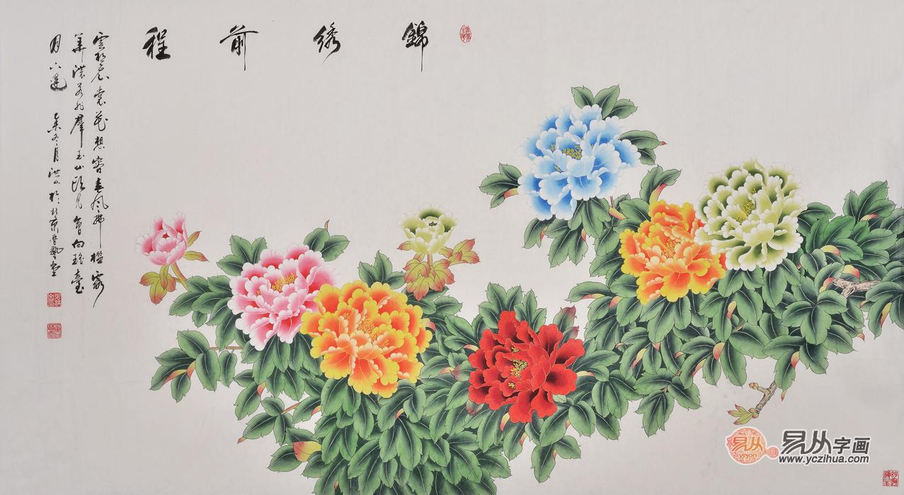 五行牡丹图 张洪山工笔花鸟画作品《锦绣前程》