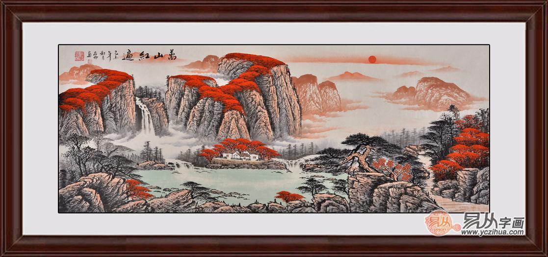 蒋伟山水画作品《万山红遍》 鸿运当头 招财聚宝