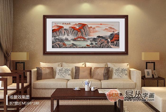 適合掛在客廳的山水字畫