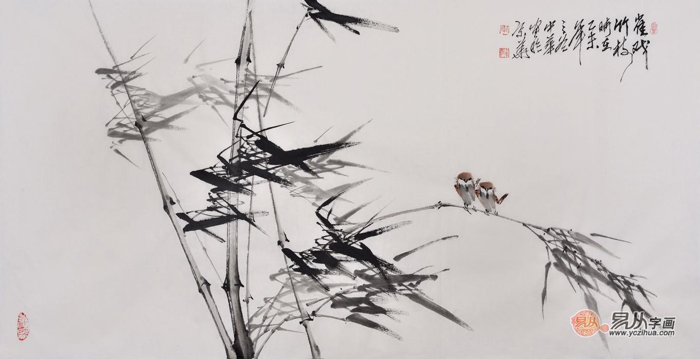 李中华写意花鸟画作品墨竹图《雀戏竹枝》