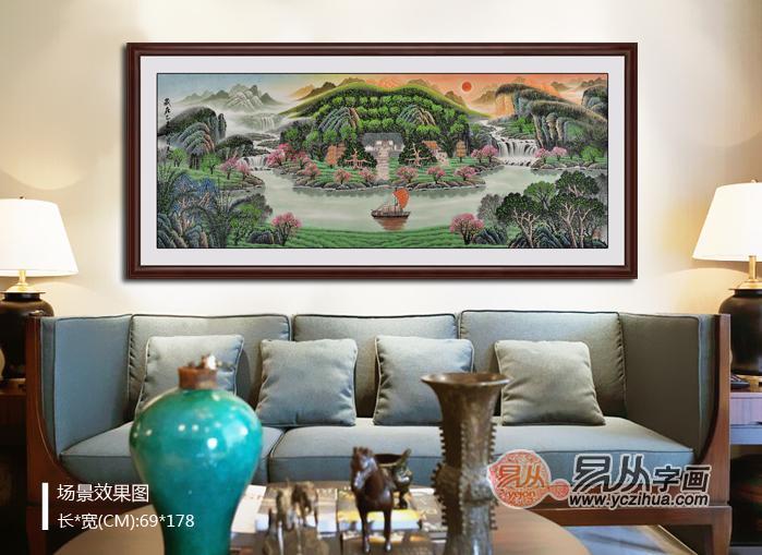 因此这般好风水聚宝盆山水画绝对是客厅沙发背景墙装