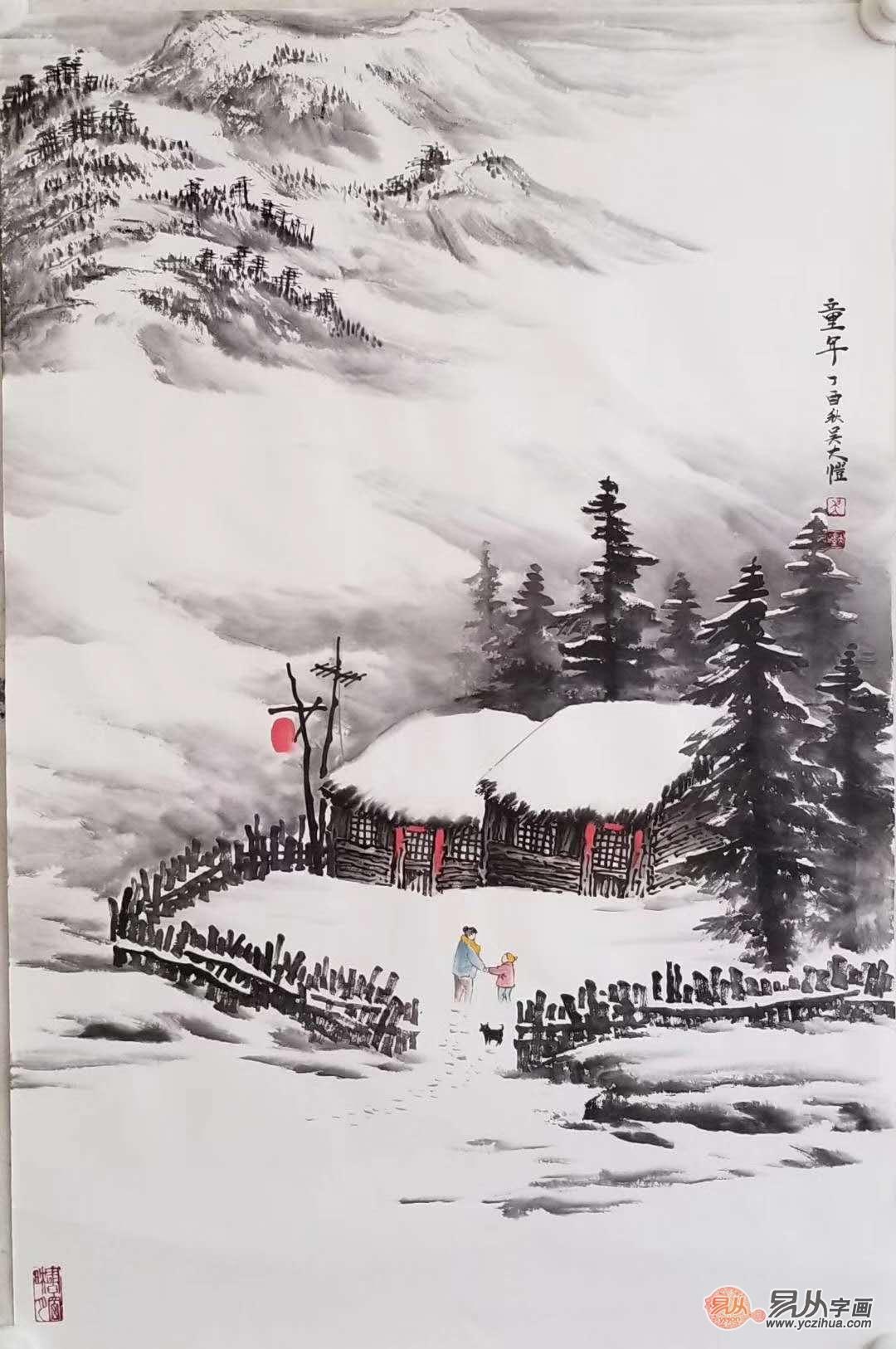 吴大恺雪景山水画收藏定制,易从网是您最安心选择!图片