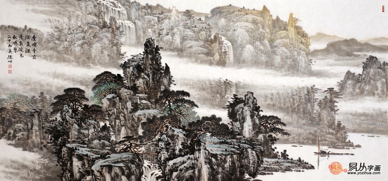 名家字画 林德坤山水画作品《叠峰青峦》图片