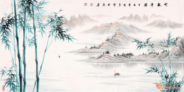 节节高升竹子图 刘海青新品山水画《竹报平安》