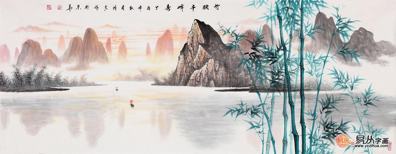 沙发背景墙挂画 刘海青竹子山水画《竹映千峰秀》